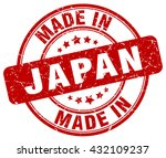 Постер, плакат: made in Japan red