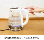 tea kettle with boiling water... | Shutterstock . vector #432155947