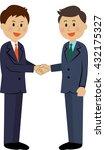 businessman  shake hands  smile | Shutterstock . vector #432175327