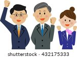 businessman  team  guts pose | Shutterstock . vector #432175333