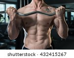 young athlete in the gym... | Shutterstock . vector #432415267