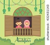 hari raya aidilfitri vector... | Shutterstock .eps vector #432431143