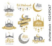 Set Of Emblems For Islamic Hol...