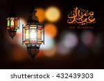eid mubarak greeting on blurred ... | Shutterstock .eps vector #432439303