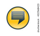 vector illustration of message...