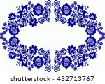 hungarian folk art | Shutterstock .eps vector #432713767