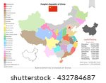 people's republic of china... | Shutterstock .eps vector #432784687