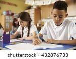 Two Primary School Pupils At...