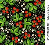 seamless pattern with... | Shutterstock .eps vector #433081717