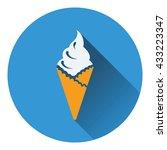 ice cream icon. flat design....