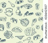 Japanese Food Sketch Vector...