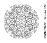 mandala. doodle drawing. round... | Shutterstock . vector #433669723