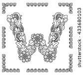 letter w  floral design. in... | Shutterstock .eps vector #433680103