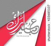 calligraphic text of eid... | Shutterstock .eps vector #433685107