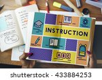 instruction knowledge education ... | Shutterstock . vector #433884253