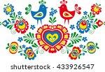 simplified folk ornaments from... | Shutterstock .eps vector #433926547