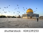 Dome Of The Rock In Jerusalem ...