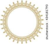 oriental vector round frame... | Shutterstock .eps vector #434181793