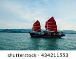 the barque on the samui island... | Shutterstock . vector #434211553