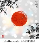 bamboo leaves and red sun on... | Shutterstock .eps vector #434333863
