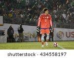 Small photo of Pasadena, USA - June 09, 2016: Goalkeeper Guilhermo Ochoa during Copa America Centenario match Mexico vs Jamaica at the Rose Bowl Stadium.