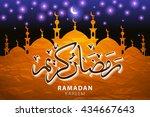 ramadan greeting card on orange ... | Shutterstock . vector #434667643