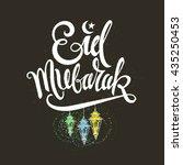 vector illustration of ramadan | Shutterstock .eps vector #435250453