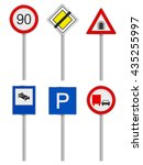 road signs set on a white... | Shutterstock .eps vector #435255997