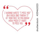 Funny Love Quote. I Wanna Writ...