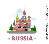 russia country magnet whimsical ... | Shutterstock .eps vector #435588673