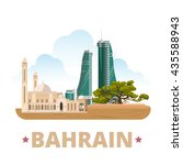 bahrain country magnet design... | Shutterstock .eps vector #435588943