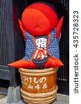 Takayama  Gifu Prefecture ...