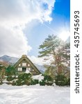 winter of shirakawago with snow ... | Shutterstock . vector #435745693