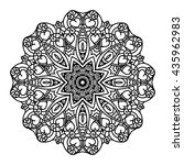 mandala. ethnic decorative... | Shutterstock . vector #435962983