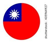 simple vector button flag  ... | Shutterstock .eps vector #435964927