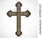 elegant ornamental 3d cross...