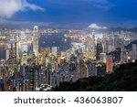 twilight time in hong kong . | Shutterstock . vector #436063807
