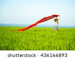 young lady runing with tissue... | Shutterstock . vector #436166893