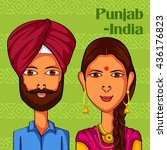 Vector Design Of Punjabi Coupl...