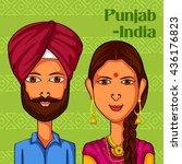 Vector Design Of Punjabi Coupl...