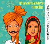 vector design of maharashtrian... | Shutterstock .eps vector #436176847