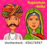Vector Design Of Rajasthani...