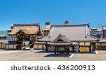 nishi hongan ji  a buddhist... | Shutterstock . vector #436200913