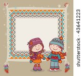 Navajo winter frame. Vector illustration of a native american style frame, imitating a blanket, with 2 kids in front of it wearing winter clothes. Kids and blanket are in different layers. - stock vector