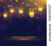 Ramadan Lights Poster Several...