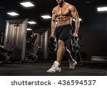 handsome man with big muscles ... | Shutterstock . vector #436594537
