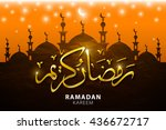 islamic flyer or brochure and... | Shutterstock . vector #436672717