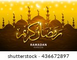 ramadan kareem arabic... | Shutterstock . vector #436672897