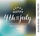 Постер, плакат: Happy Fourth of July