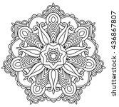 vector mandala for coloring. | Shutterstock .eps vector #436867807